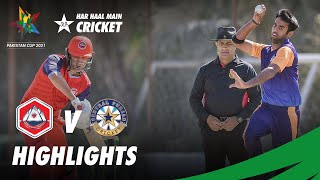 Full Highlights | Northern Vs Central Punjab | Pakistan Cup 2021 | PCB | MA2T