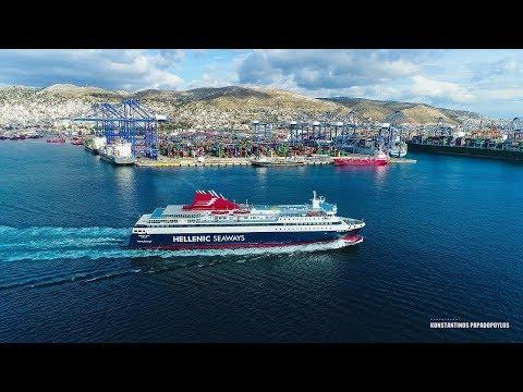 NISSOS CHIOS Ro-Ro/Passenger Ship Ro-Ro/Passenger Ship  IMO: 9215555 Aerial (drone) video