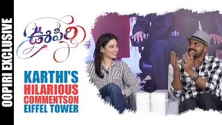 Karthi's Hilarious Comments on Eiffel Tower || Oopiri Team Exclusive Interview || Nagarjuna