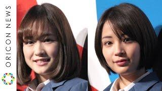 広瀬すず&大原櫻子、CM共演のジャスティン・ビーバーのビデオメッセージに感激 SoftBank 2017 Spring