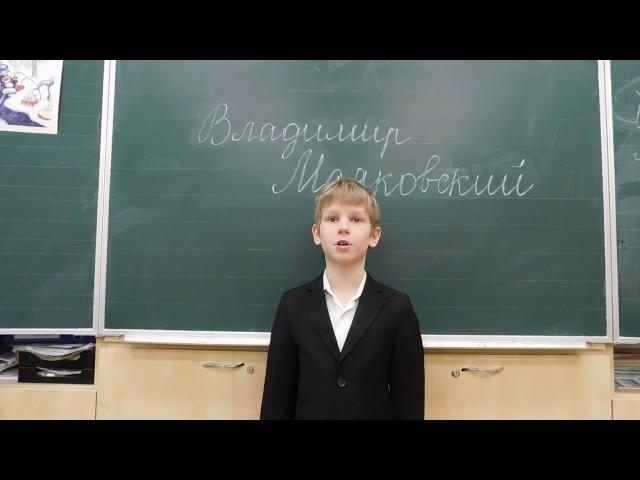 Изображение предпросмотра прочтения – АлексейКочка читает произведение «Крым» В.В.Маяковского