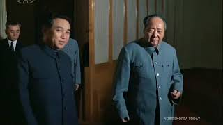 Kim ll Sung and Mao Tse Tung (1971) Video Archive