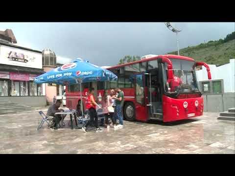 Rezultat slika za Akcija dobrovoljnog davanja krvi u Tutinu u ponedjeljak 8. jula na gradskom trgu