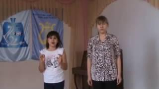 """Стих С Маршака театр """"В добрый путь!"""""""