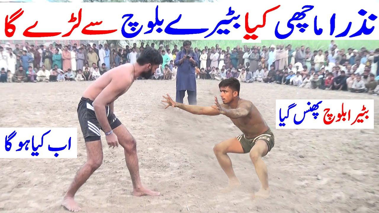 Download Nazar Hussain Machi Vs Batera Baloch Kabaddi Match   Dr Waheed Bijli Vs Akhtar Pathan   Javed Jattu