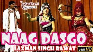 Naag Dasgayo | Dhol mix Rajasthani Songs live | Laxman Singh Rawat| Anita Boondi ,Priya Marwadi
