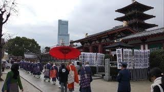 推古天皇元年(593)に建立されました。 『日本書紀』の伝えるところで...