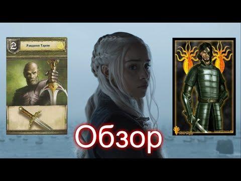 Актеры отвечают на вопросы  Game of Thrones I Игра Престолов