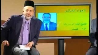 الجماعة الاحمدية ترد على قناة الحياة - 11