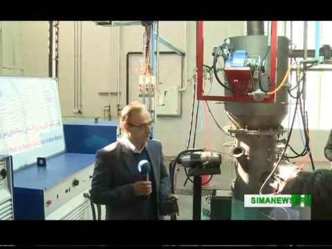 Iran First pilot plant for plasma Gasification of waste materials