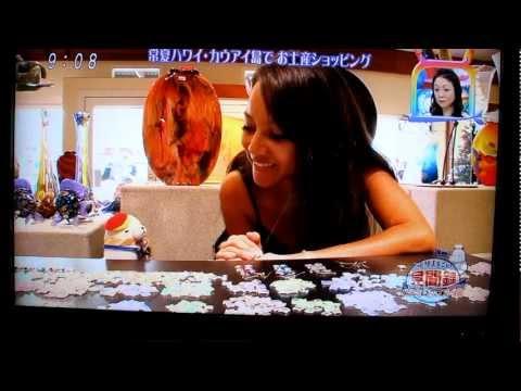 Fuji Television Visits.MOV