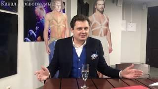 Евгений Понасенков: впечатления и рассказ о спектакле и театре Романа Виктюка!