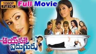Aayanaki Aidhuguru (Love Khichdi) (2011) Telugu Full Movie || Randeep, Sadha, Riya Sen