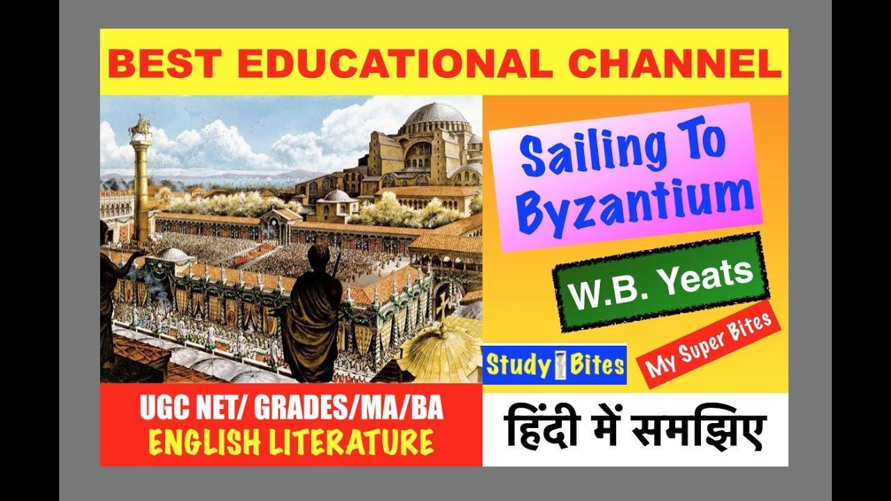 wb yeats sailing to byzantium analysis