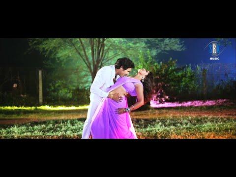 Tohse Naina Char Kari | Bhojpuri Movie Song | Hamka Ishq Hua Hai Yaaron | Anjana Singh