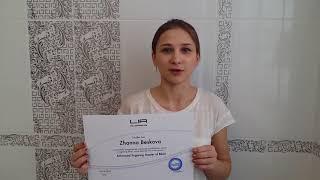 Отзыв Жанны – мастера по электроэпиляции. Авторское обучение шугарингу Лии Рустемовой. СПБ