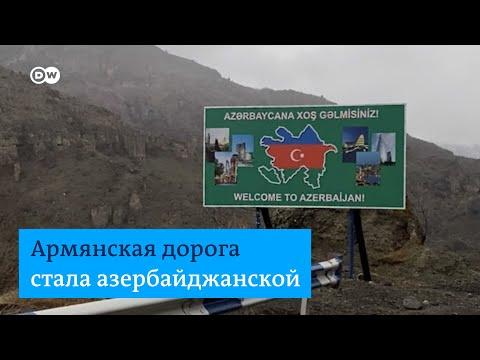 Почему армяне разлюбили свою дорогу
