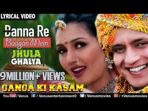 Banna Re Bagama - Lyrical Video Song | Ganga Ki Kasam | Mithun & Deepti | Bollywood Romantic Song