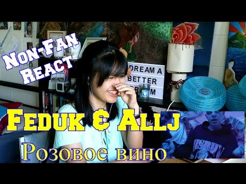 Feduk \u0026 Alljey - Розовое вино MV Reaction