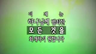 [복음시리즈 16]춘천한마음교회 김성로 목사-성령하나님께 굴복하라