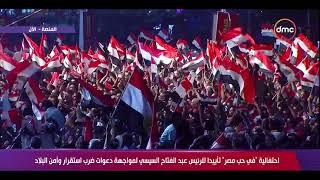 تغطية خاصة - الفنان محمد فؤاد يشارك في احتفالية