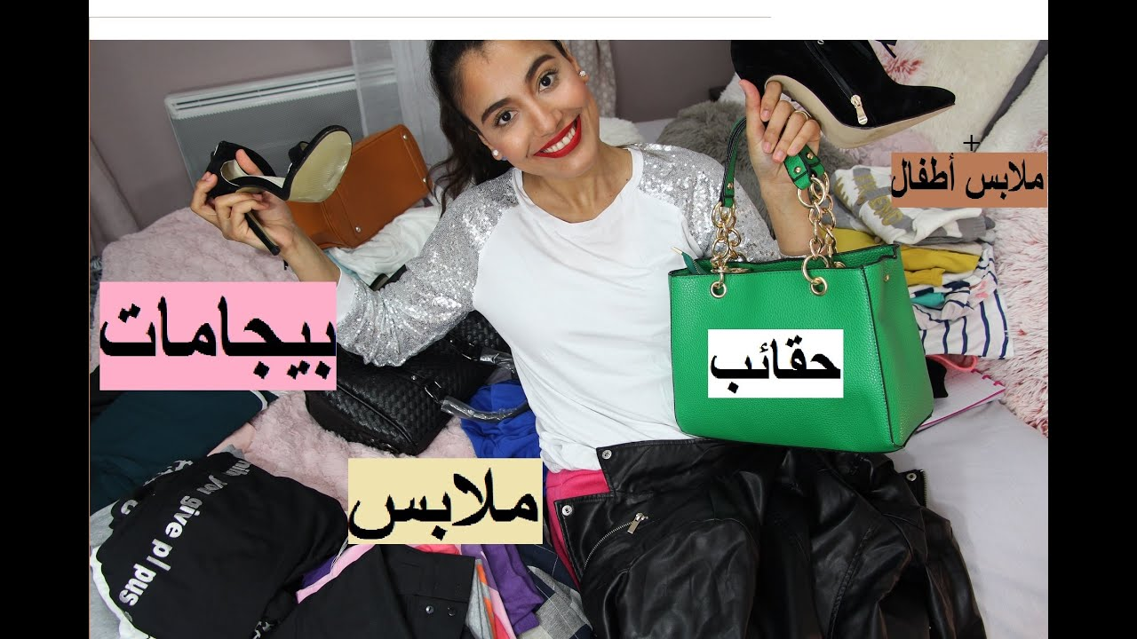 e7d03a143da73 ملابس رخيصة للبنات من قميجات بيجامات شنط أحذية اكسسوارات للربيع؛+شوية من  ملابس أطفال