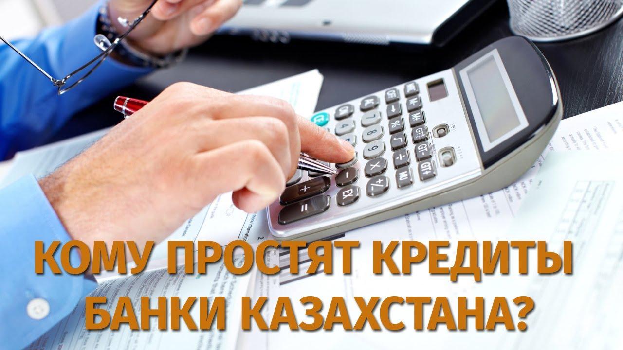 не дают кредит черный список деньги под залог телефона спб