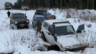 Хотели прокатиться по снегу... Лайт говорили они...