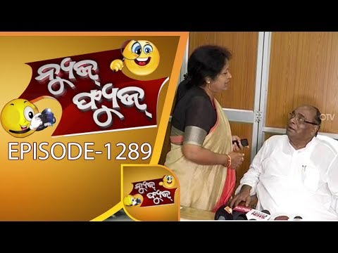News Fuse 27 October 2017 | Pradeep Maharathi's Dum Wala Dialogue