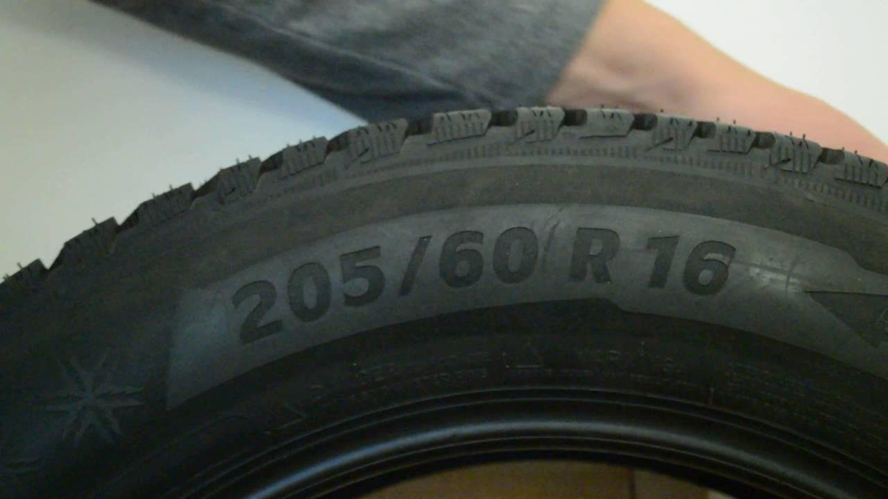 Маркировка шины.Быстрое описание.
