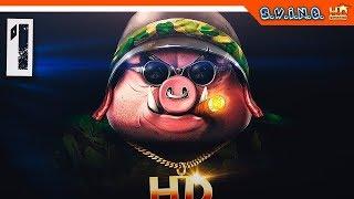 ВЕЛИКИЙ ДИКТАТОР - #1 S.W.I.N.E. HD Remaster