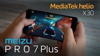 Игровой тест Meizu Pro 7 Plus на Helio X30: лучше, чем Snapdragon 820, 821 и 835?
