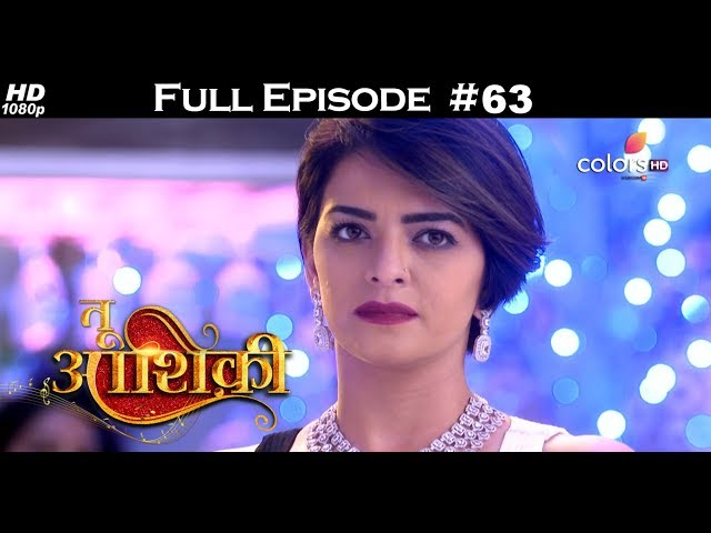 Download Free Drama Tu Aashiqui (Jashn - E - Ishq) -14 - Feb - 2018 - तू आशिकी -(जश्न - ए - इश्क़) - Full Drama Episode # 63