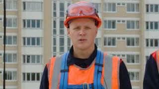 Монтажник по монтажу стальных и железобетонных конструкций