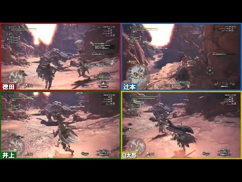 Monster Hunter: World - 20 Minutes of New Gameplay | 4 Player Coop (TGS 2017) (1080p)