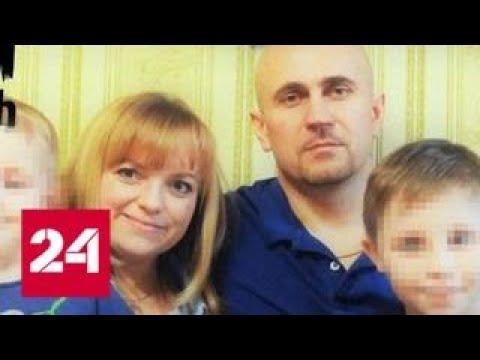 Смотреть На востоке Москвы мужчина расстрелял родителей жены - Россия 24 онлайн