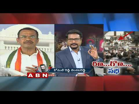 ABN Debate on Telangana assembly Fight   Komatireddy throws headphones at Governor   Part 1