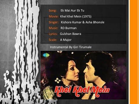 Instrumental - Ek Main Aur Ek Tu - Khel Khel Mein (1975)