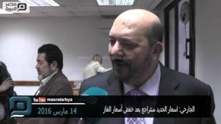 مصر العربية | الجارحي: اسعار الحديد ستتراجع بعد خفض أسعار الغاز