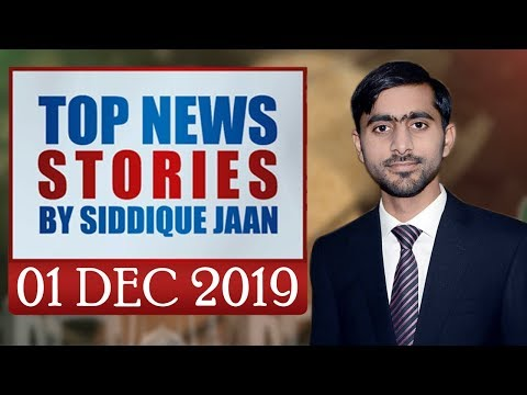 Siddique Jan: Top News Stories of December 1, 2019. Details by Siddique Jan
