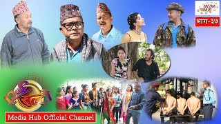 Ulto Sulto, Episode-37, 7-November-2018, By Media Hub Official Channel
