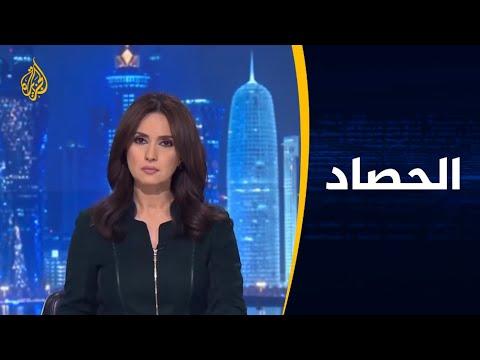 الحصاد-ما دوافع وتأثيرات حفتر لإطلاق عملية عسكرية جنوبي ليبيا؟  - نشر قبل 2 ساعة