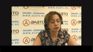 Право ЖКХ - Споры по договорам с РСО, взыскание задолженности (отрывок семинара)(, 2013-07-31T00:54:56.000Z)