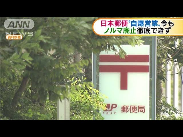 若田和希郵便局