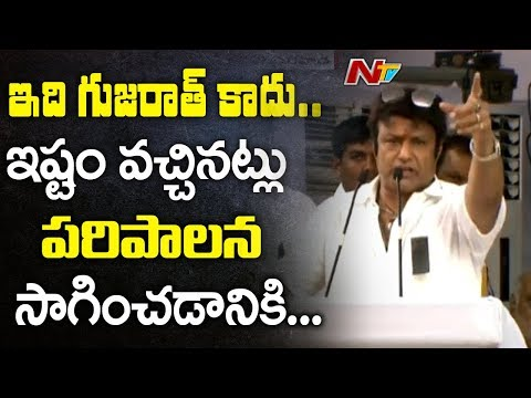 Balakrishna Serious Comments on PM Narendra Modi Over AP Special Status || NTV