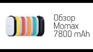 Обзор дополнительного аккумулятора MOMAX Go mini на 7800 mAh(, 2015-01-25T17:48:46.000Z)