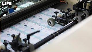 Печатной фабрике Гознака — 100 лет