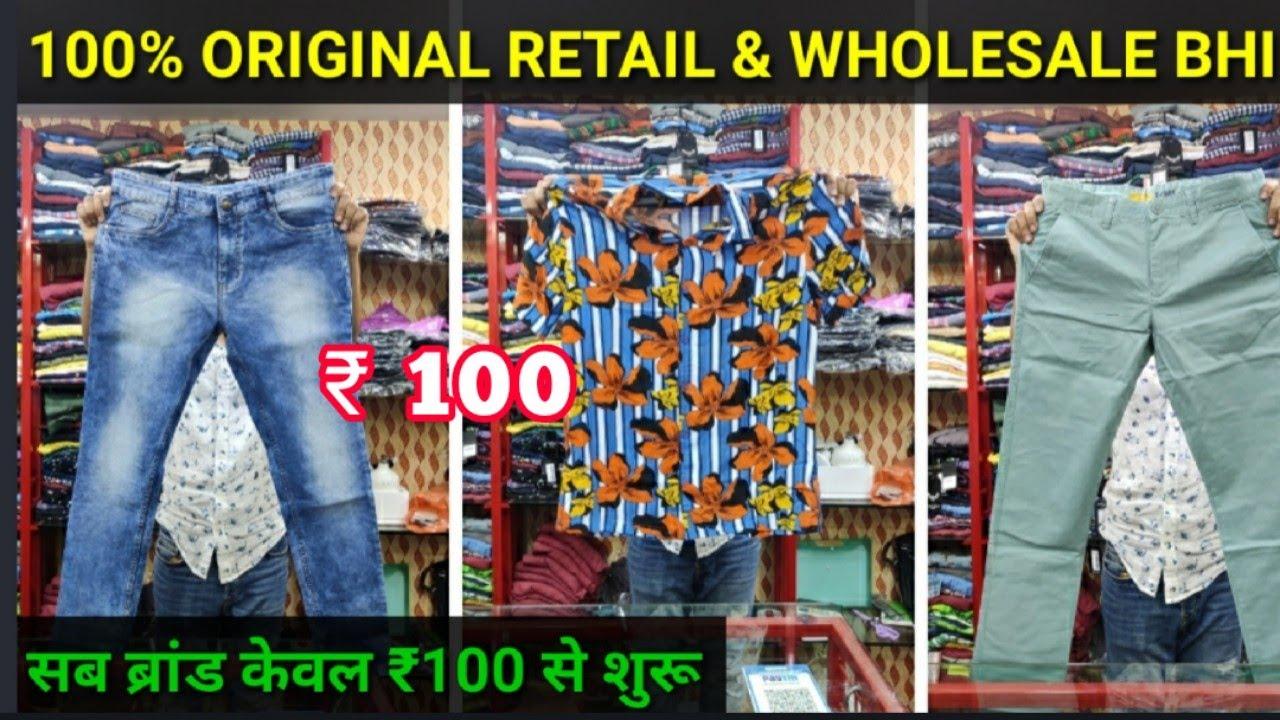 Brand cloth Ab 100rs se shuru  | branded shirt's | branded Jeans | Branded tshirts