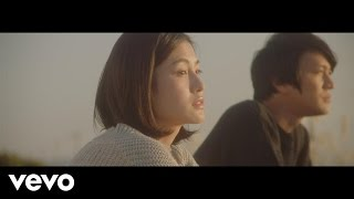 Aimer - Akane Sasu