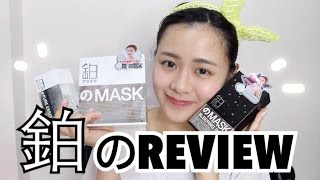 Ding Ding // 鉑のReview
